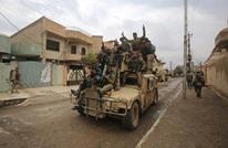 إعلان تحرير شرق الموصل بالكامل والأمم المتحدة تحذر