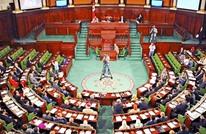نائبة بالبرلمان التونسي أهانت اليهود.. ماذا قالت؟