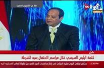 سخرية من حديث السيسي عن سعر المتفجرات و25 يناير