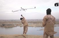 تفاصيل حول طائرات تنظيم الدولة المسيرة.. فاعليتها تزداد