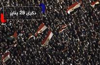 ذكرى 25 يناير.. قصف من يونيو للسيسي وحصار أمني وإعلامي