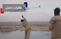 تنظيم الدولة يستعرض قصف طائراته لمواقع الجيش بالموصل