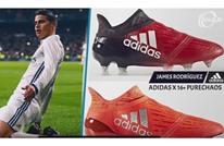 تعرف على ماركات أحذية نجومك المفضلين في كرة القدم (فيديو)