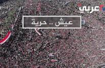 عيش حرية.. مع نادر فتوح/ ناشط ثوري