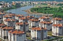 مشتريات الأجانب في عقارات تركيا تقفز 49% في 4 سنوات