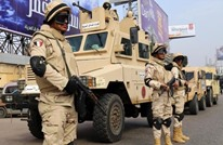 كارنيغي: المشتريات العسكرية المصرية لقمع انتفاضات المدن