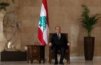 عون قد يعطل الانتخابات النيابية في لبنان.. لماذا؟