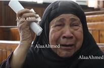 أم معتقل مصري للقاضي: طلع ابني وأنا امسحلك البلاط (شاهد)