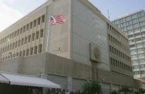 هل تتراجع أمريكا عن نقل سفارتها الى القدس أم أنها مسألة وقت؟