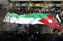 الأردن يمنح الجنسية والإقامة الدائمة للمستثمرين