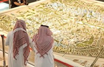 """المملكة تهدد القطاع الخاص: فصل السعودي من عمله """"جريمة"""""""