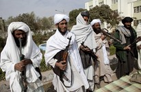 مقتل 8 جنود أفغان في هجوم تبنته حركة طالبان
