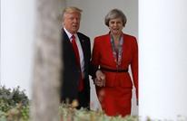 هكذا علق ترامب على استقالة رئيسة الحكومة البريطانية