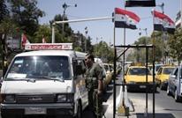 موجة اعتقالات في دمشق تطال النساء وطلبة الجامعات