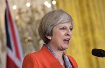 عقب لقائها ترامب.. رئيسة وزراء بريطانيا تصل أنقرة