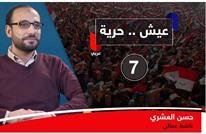 عيش حرية: مع حسن العشيري/ ناشط عمالي