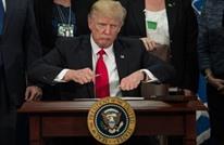 تسايت: لماذا صمت القادة العرب تجاه قرارات ترامب؟