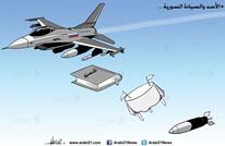 الأسد والسيادة السورية..