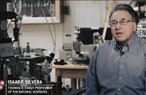 قد يشكل طفرة تكنولوجية.. نجاح بتحويل الهيدروجين لمعدن (فيديو)