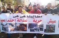 """ماذا بقي من شعار ثورة مصر """"عيش.. حرية.. عدالة اجتماعية""""؟"""
