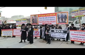 شجار بين يهود معارضين ومؤيدين لإسرائيل أمام مبنى الأمم المتحدة