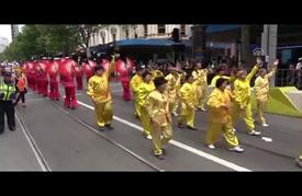 """سكان أستراليا الأصليين يتظاهرون للتنديد بـ""""اليوم الوطني"""""""