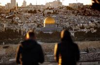 سبب مفاجئ لعدم نقل ترامب السفارة إلى القدس حتى الآن