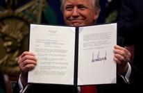 خبراء يحللون شخصية ترامب من توقيعه.. ماذا وجدوا؟ (صورة)