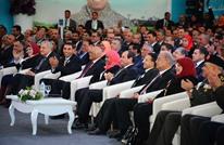"""ساسة ونشطاء يسخرون من السيسي: """"فقرا أوي"""" ولا """"أد الدنيا""""؟"""