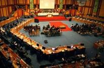 """فشل برلمان السيسي بوسم الإخوان بالإرهاب بمؤتمر """"التعاون"""""""