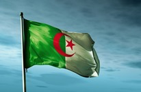عجز ميزان المدفوعات الجزائري يتجاوز الـ21 مليار دولار