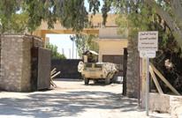 """فلسطينيون: السلطات المصرية """"تذلنا"""" في معبر رفح"""