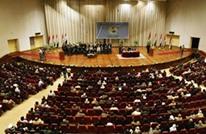 """البرلمان العراقي يطلب من الحكومة الرد بالمثل على """"ترامب"""""""
