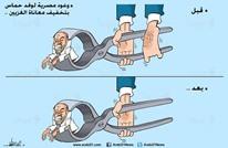 وعود مصرية لوفد حماس بتخفيف معاناة الغزيين..