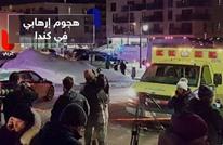 هجوم إرهابي على مسجد في كندا خلف6 قتلى و8 جرحى
