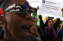 مظاهرات حاشدة بأمريكا ضد حظر دخول اللاجئين
