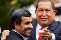 ساينس مونيتور: هل هناك تهديد إسلامي من أمريكا اللاتينية؟