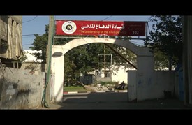 """""""الدفاع المدني"""" بغزة يشتكي من نقص في المعدات"""