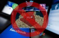 حملة على مدوني التواصل الاجتماعي بالجزائر وحقوقي رسمي يحذر