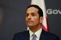 وزير خارجية قطر: حل الخلافات مع الإمارات يحتاج جهودا إضافية