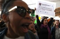 مظاهرات حاشدة بأمريكا ضد حظر دخول اللاجئين (فيديو+صور)
