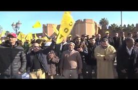 مئات المغاربة يشاركون في مسيرة مطالبة بمحاربة الفساد