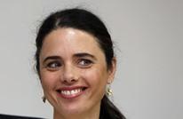 بعد هدم بيوتهم.. إسرائيل تستهدف زوجات فلسطينيي الداخل