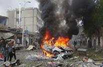 لحظة انفجار سيارة مفخخة شرق بغداد (فيديو)