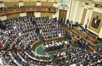 جدل عقب مطالبة في برلمان السيسي بضم أموال النذور للموازنة