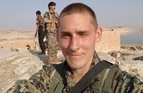 الغارديان: مقتل بريطاني وهو يقاتل مع قوات حماية الشعب