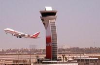 البحرين تفرض رسوما على المسافرين والوافدين