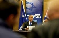 هل تنتهي التحقيقات مع نتنياهو بخسارة حياته السياسية؟