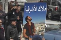 هكذا نعى فنانو لبنان ومشاهيره ضحايا هجوم إسطنبول