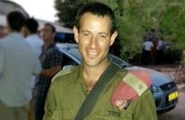 مقتل ضابط إسرائيلي كبير متأثرا بجروح أصيب بها في حرب غزة